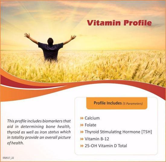 vitamin profile