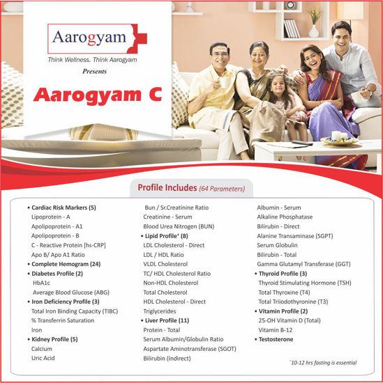 Aarogyam c 64 test